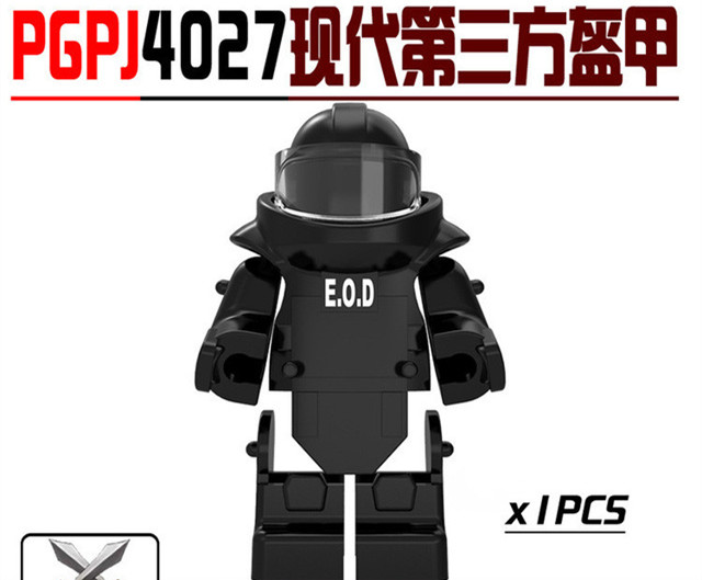 50PCS PGPJ4027 Building Blocks World War Anti explosion clothing Weapons SWAT Kids Toys Gifts Only The