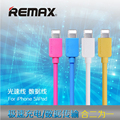 10pcs Remax High Speed USB Cable For iPhone 5/5s/6/6s/7/7plus Fast Charging Data Sync Cable Strong Best USB Date Cable
