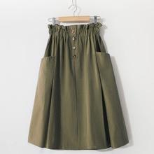 2019 Fashion Women School Skirt Button A-line Summer Pocket Skirt Female Knee Length High Waist Midi Skirt недорого