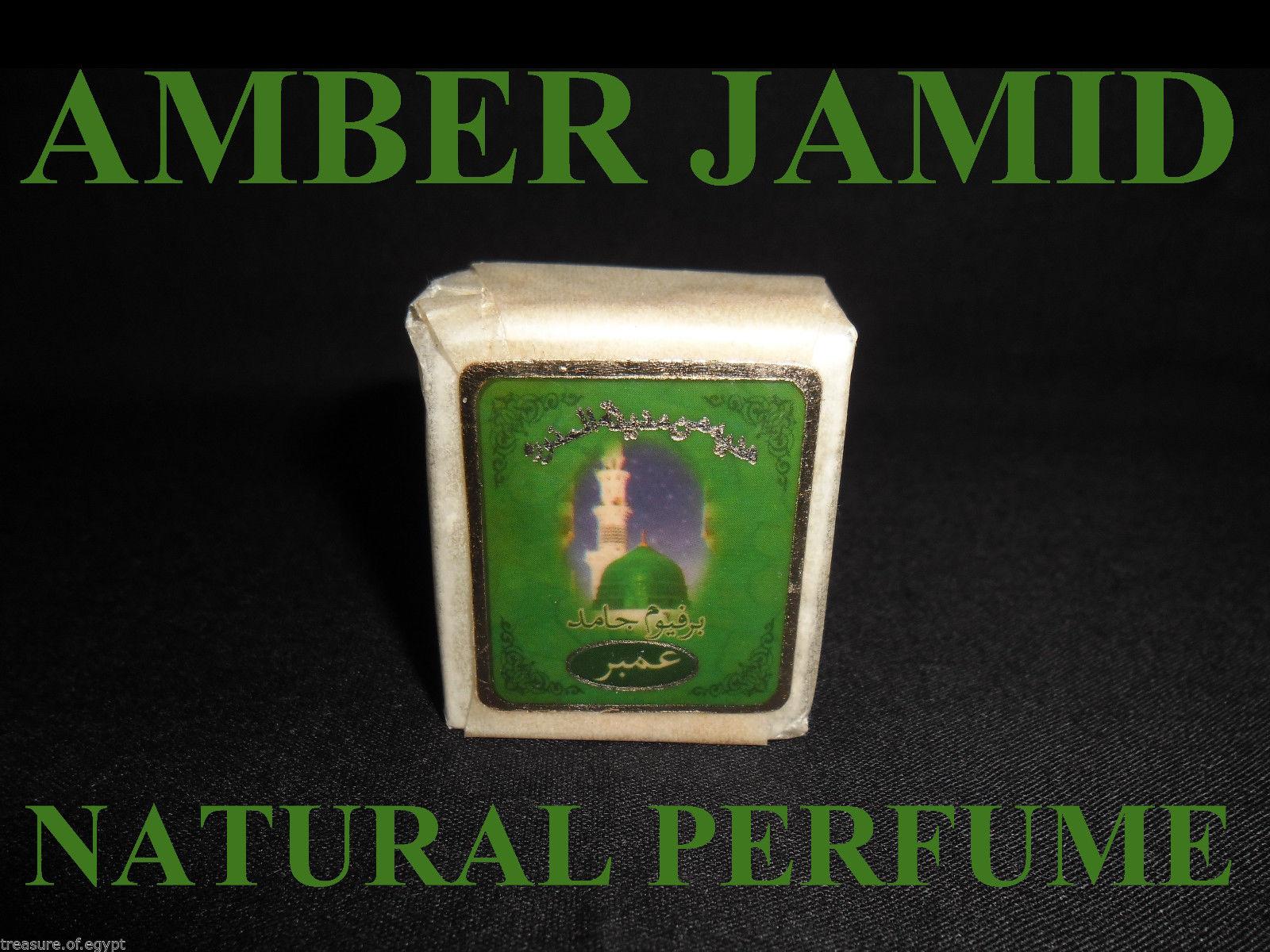 Amber Jamid Natural Organic Solid Musk Original Islamic Perfume - None Alcohol free shipping
