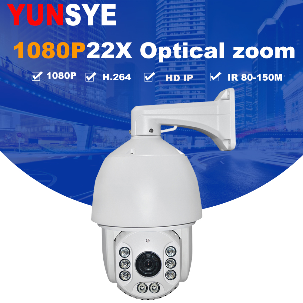 NOVA YUNSYE 2MP/5MP 22X Zoom Onvif Rede IP PTZ Câmera Speed Dome IP PTZ Camera CCTV 150 m IR Night Vision Câmeras Speed Dome