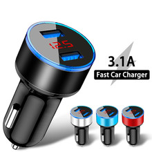Digital Display Dual USB Car Charger Universal 3.1A Fast Charging Voltage Monitoring For Samsung iPhone Phone GPS Car-Charger стоимость