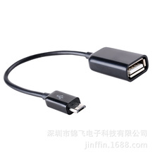 Micro usb otg Data Cable V8 OTG Adapter Android Mobile Phone Line U Disk Mouse
