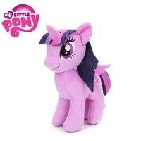 10 My Little Pony Friendship Is Magic Plush Toys Pinkie Pie Rarity Fluttershy Rainbow Dash Twilight