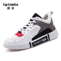 Men's Sports Shoes Korean Version Of The Trend Of Sports Leisure Shoes Men's Wild Men's Casual Men's Casual Shoes Sneakers