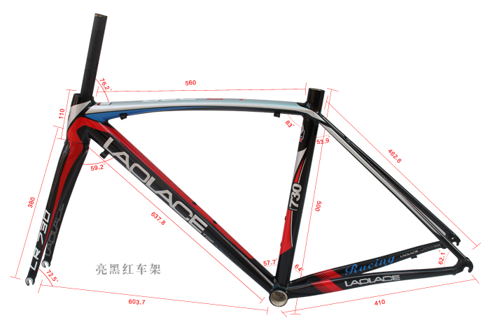 LAPLACE 730 Road frame alloy bike frame road size 48/50cm including carbon fork bicycle frame cheap fedex shipping