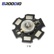 5pcs LED Lamp Lights High Power Chips 5W IR Infrared Diode Lighting Blub Lampada Beams Flood Spotlight For 5Watt LEDs DIY Bright цена в Москве и Питере