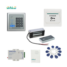 60kg 12v wooden gate Door Electric Magnetic Lock keypad RFID door access control system kit with 10 tags динамик сч visaton mr 130 8 1 шт