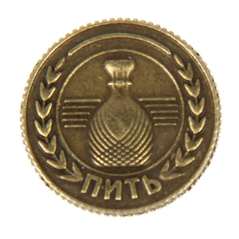 font b 2017 b font font b New b font antique coins To Drink Do
