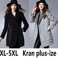 2016 Winter women Wadded coat female plus size warm thickening casual long cotton-padded jacket outwear parkas coat XXXXXL 8645