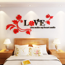 Acrylic 3D Wall Stickers home decor creative decals living roomhome wall sticker flower vine