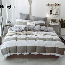 Hongbo Winter Warm Gray White Striped Quilt Cover Crystal Flannel Bedding Sets Duvet Set New