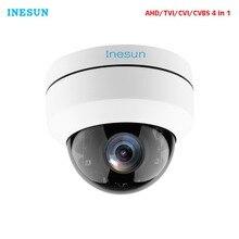 Inesun АНТИВАНДАЛЬ Открытый безопасности Камера 2MP 1080 P 2,8-12 мм 4X переменным фокусным расстоянием 4 в 1 (/AHD/TVI/CVI/CVBS) 100ft ИК Ночное видение