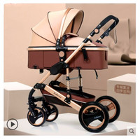 belecooBeliko Landscape Baby Carriage can sit on a folding two way four wheeled shock absorber baby cart