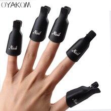 OYAKOM 5 adet Oje Çıkarıcı Dayanıklı Plastik Nail Art Kapalı Islatın Kap Klip UV Jel Cila Sökücü Wrap Aracı nail Art İpuçları