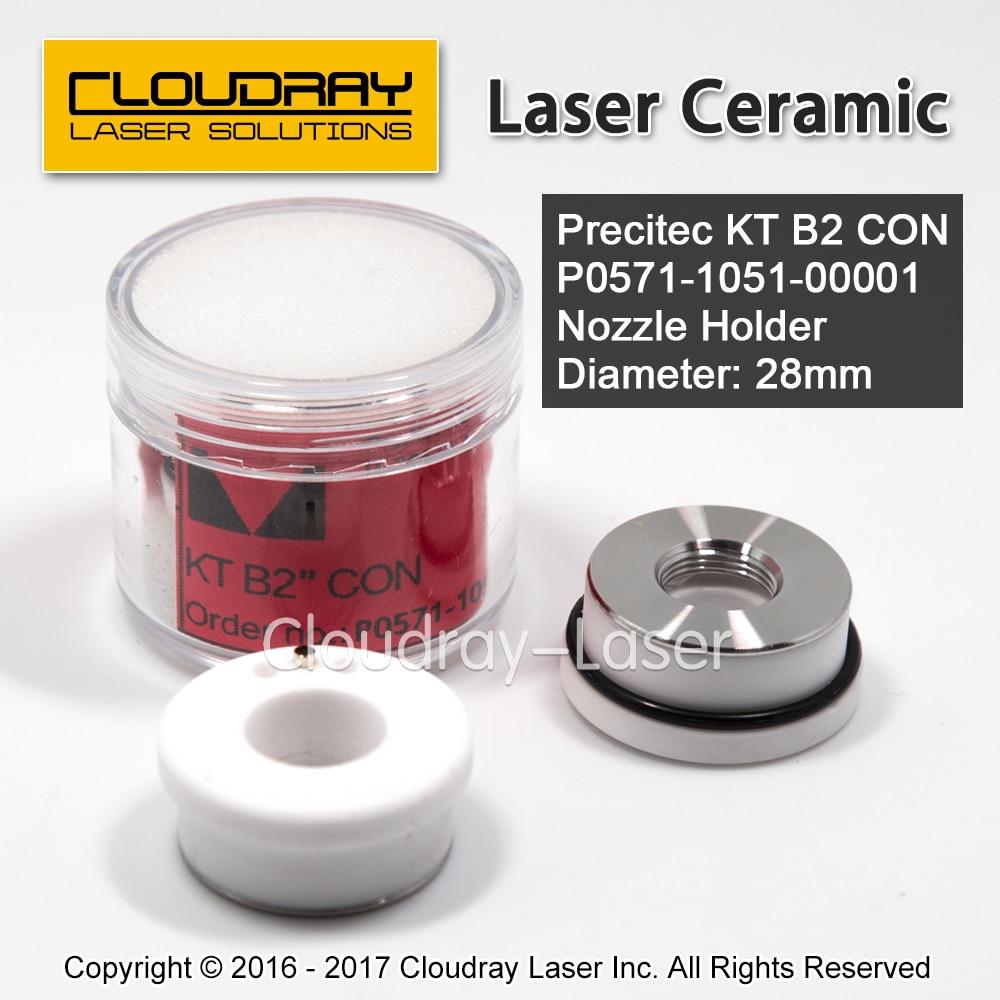 Laser Ceramic 28mm/24.5mm Precitec Lasermech KT B2 CON P0571-1051-00001 Nozzle Holder For Fiber Laser Cutting Head Free Shipping  laser precitec laser ceramic kt b2 con p0571 1051 00001 for precitec laser cutting head 32mm 28 5mm free shipping