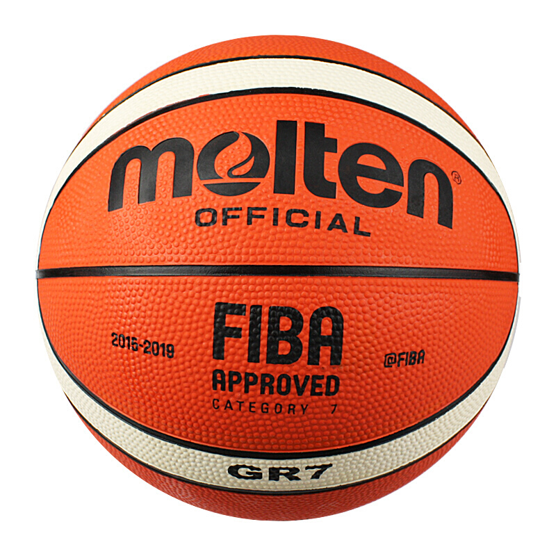 Molten Basketball Ball Size 7 Man Training Balon Professional Ballon Of Basketball Accessories Basket Basquete Baloncesto