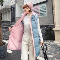 2020 Autumn Winter Vest Women Waistcoat Female Sleeveless Jacket Hooded Velvet Warm Long Vest Jacket Colete Feminin
