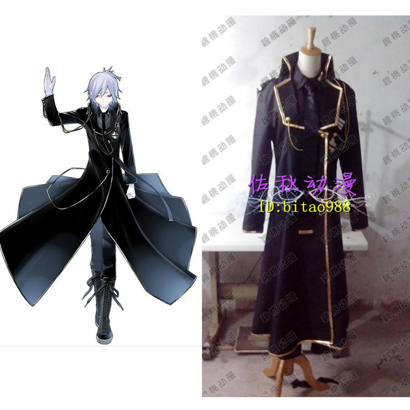 2016 Customize Devil Survivor 2 Houtsuin Yamato Cosplay Costume Any Size