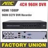 1080P HDMI H 264 4ch Full D1 CCTV DVR HVR Recorder 960H Network Mobile Phone View