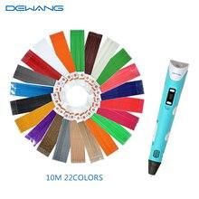 Dewang 3d перо принтер с 220 м 22 цвет линейный ноак накаливания безопасная игрушка дети рейсфедером