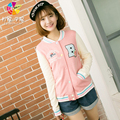 High School Baseball Jacket Sweet Candy Women Hoodies Cute Pink Anime Hoodie For Girls Teenagers