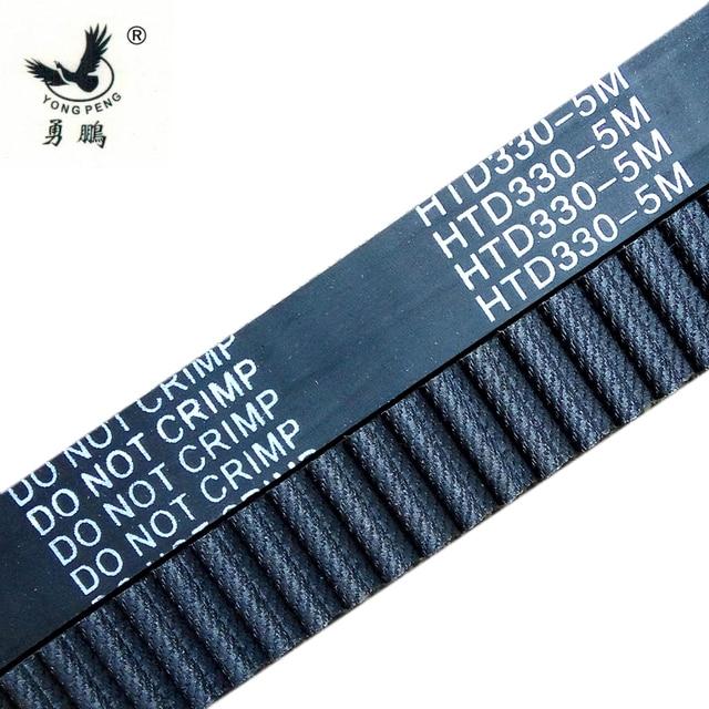 5 piezas HTD5M cinturón 330-5 M dientes 66 longitud 330mm-anchura 10 14 15mm, 5 M correa de distribución de goma cinturón de lazo cerrado 330 HTD 5 M S5M polea de correa