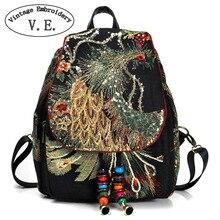 Винтажные Вышивка женщины рюкзак Павлин блесток Рюкзак национальный Boho Бусины и бисер черный Путешествия Школа сумка для женщин