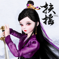 60CM Bjd 1/3 Dolls 23 inches Handmade FuYao/BaiQian/HuaQianGu Doll Large Joint SD Princess Doll Girls Toys Birthday Gift