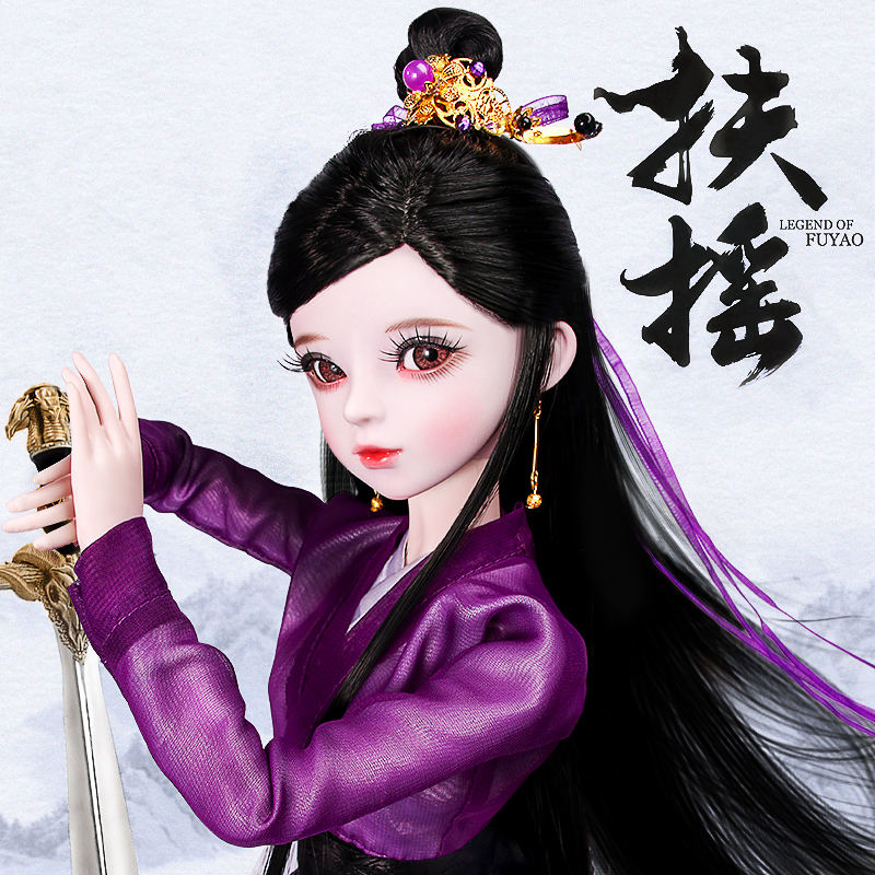 60CM Bjd 1/3 Dolls 23 inches Handmade FuYao/BaiQian/HuaQianGu Doll Large Joint SD Princess Doll Girls Toys Birthday Gift 60cm bjd 1 3 dolls 23 inches handmade fuyao baiqian huaqiangu doll large joint sd princess doll girls toys birthday gift