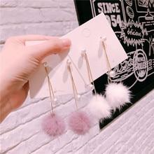 Korean Japan Mink Hair Ball Pearl Tassel Sweet Autumn Fall Winter Women Dangle Drop Earrings Fashion Jewelry-QQD5