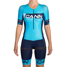 CANNBAL women cycling skinsuit summer short sleeve swimsuit sports jumpsuit Personalized custom bike equipment triathlon suit