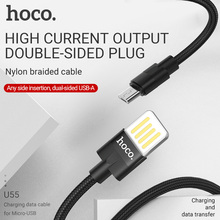 все цены на hoco cable micro usb charging data sync micro-usb port wire micro usb to usb a reversible for xiaomi samsung android charger онлайн