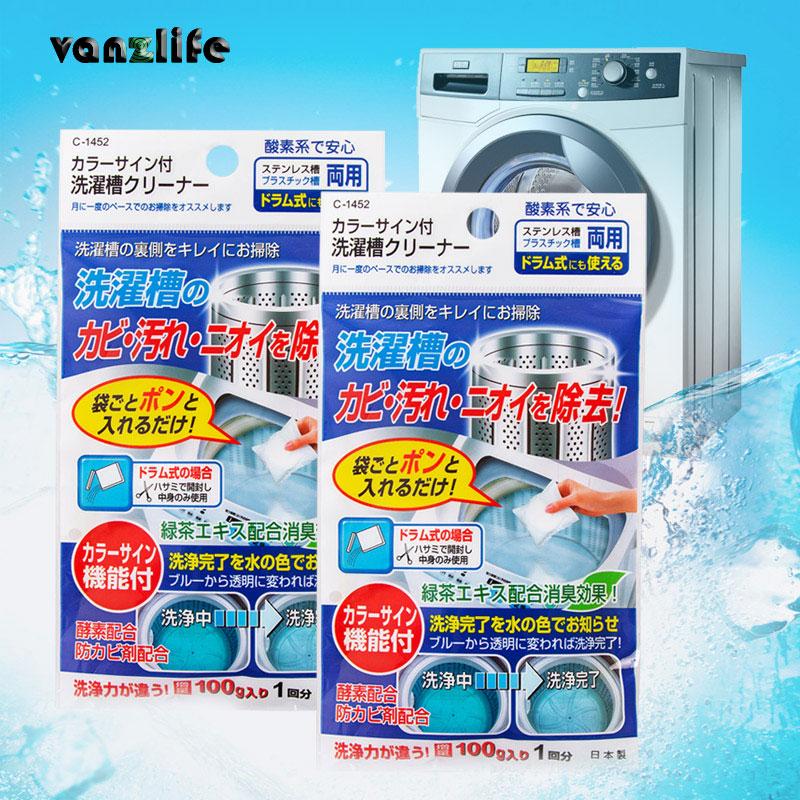 Vanzlife Japan importiert waschmaschine tankreiniger dekontamination reinigung desodorierung waschen tank kesselrohrreiniger