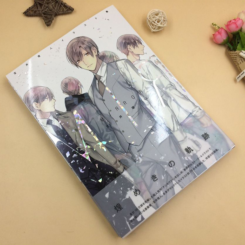 Anime Ten Count Artbook Shirotani Tadaomi Kurose Riku Fanart Catalog Brochure Illustrations Artbook Album Pictures Gift