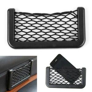 1pc Car Net Bag Elastic Side D