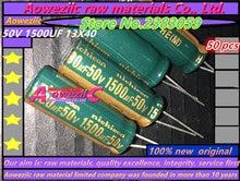 Aoweziic 50 PCS 50 V 1500 UF 13X40 baixa resistência de alta freqüência capacitor eletrolítico 1500 UF 50 V 13*40