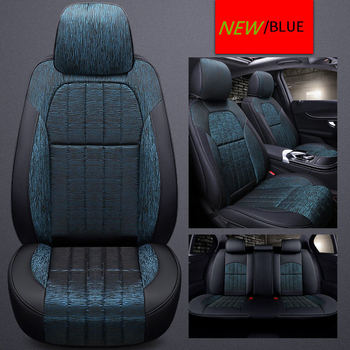 2018 5Seats( Front+Rear)car-styling Car Seat Covers For BMW e30 e34 e36 e39 e46 e60 e90 f10 f30 X1 x3 X4 x5 x6 car accessories
