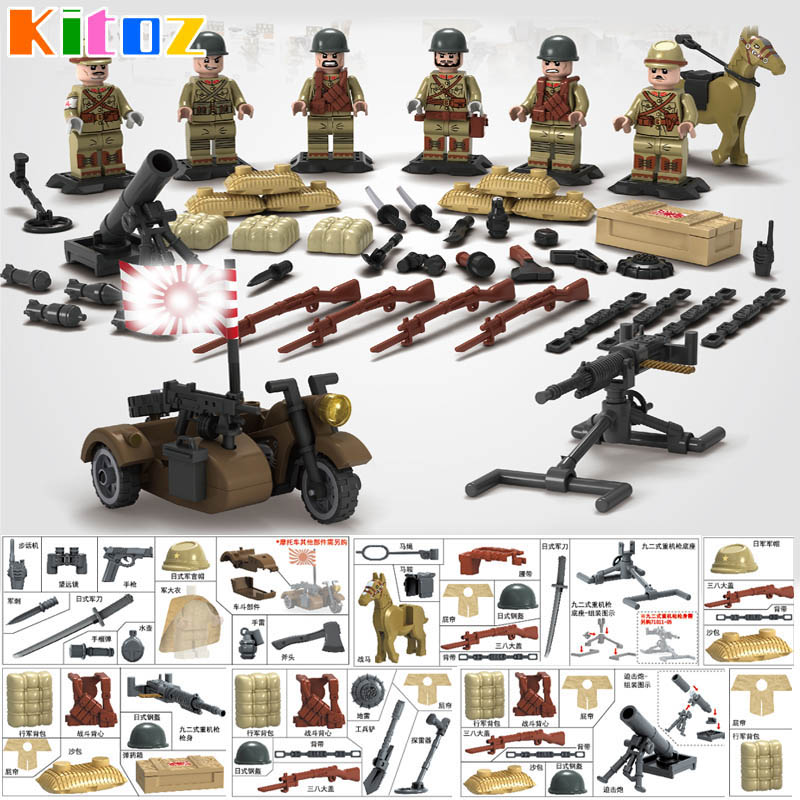 US $2 05 23% OFF|Kitoz WW2 Sino Japanese War Japanese Army Mini Soldier  Doll Weapons TaiErZhuang Military Building Block Toy Compatible with  lego-in