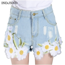 INDJXND Summer Small Daisy Applique Embroiderey High Waist Denim Shorts Women Ripped Hole Casual Pocket Jeans