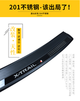 For Nissan X Trail Sylphy 2016 2018 Stainless Steel Rear Bumper Protector Sill Trunk Guard Cover Trim Car styling