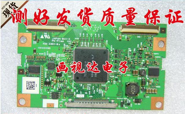 led37t28p logic board mdk 36v-0n 19100096 screen he370bf-d01 mdk 336v-0n