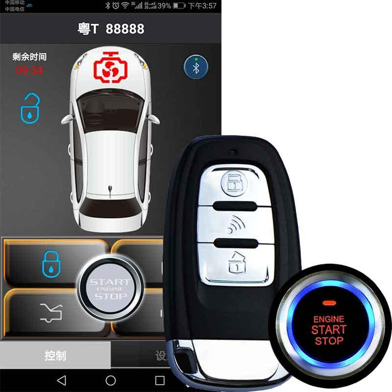 Pour peugeot 307 Téléphone Intelligent PKE Voiture Alarme App Auto Système D'allumage Serrure Centrale/Déverrouiller Mots de Passe D'urgence désarmer