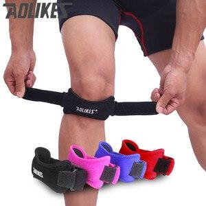 AOLIKES 1 шт. регулируемый по Колено Надколенник Поддержка для сухожилий ремень наколенник подушечки для бега баскетбола для защиты от травм во время занятий в тренажерном зале