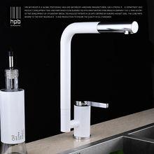 Блаватская латунь белый смеситель для кухни Поворотный кран раковины Бортике горячей и холодной водопроводной воды pb-свободный torneira Cozinha HP4007