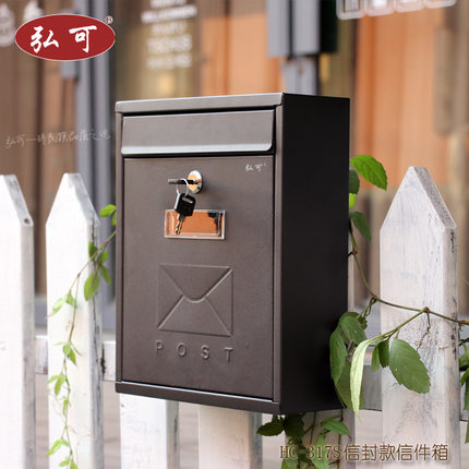 Wall Hanging Mailbox, Rainproof Has Lock, Post Box, Boite Aux Lettres,  Stamps
