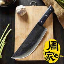 Freies Verschiffen ZHOU Geschmiedet Chef Cleaver Handgemachter Professionelle Ausbeinmesser Split Fleisch Butcher Messer Eviscerate Knochen Küchenmesser