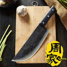 Free Shipping ZHOU Forged Chef Cleaver Handmade Professional Boning Knife Split Meat Butcher Knife Eviscerate Bone Kitchen Knife