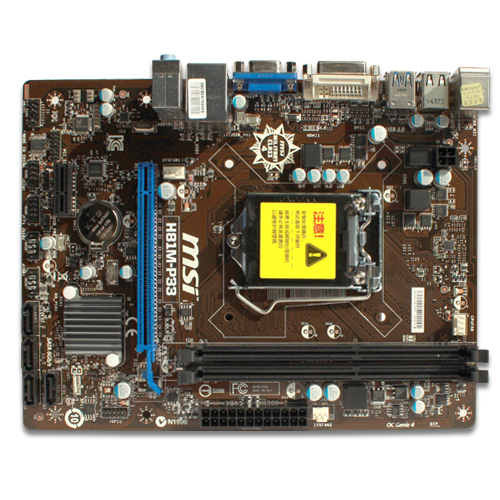 MSI H81M-P33 H81 cost-effective solid-state motherboard 1150 interface supports G3260 msi h81m p33