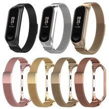 XBERSTAR Stainless Steel Watch Band Strap for Xiaomi Mi Band 3 MiBand